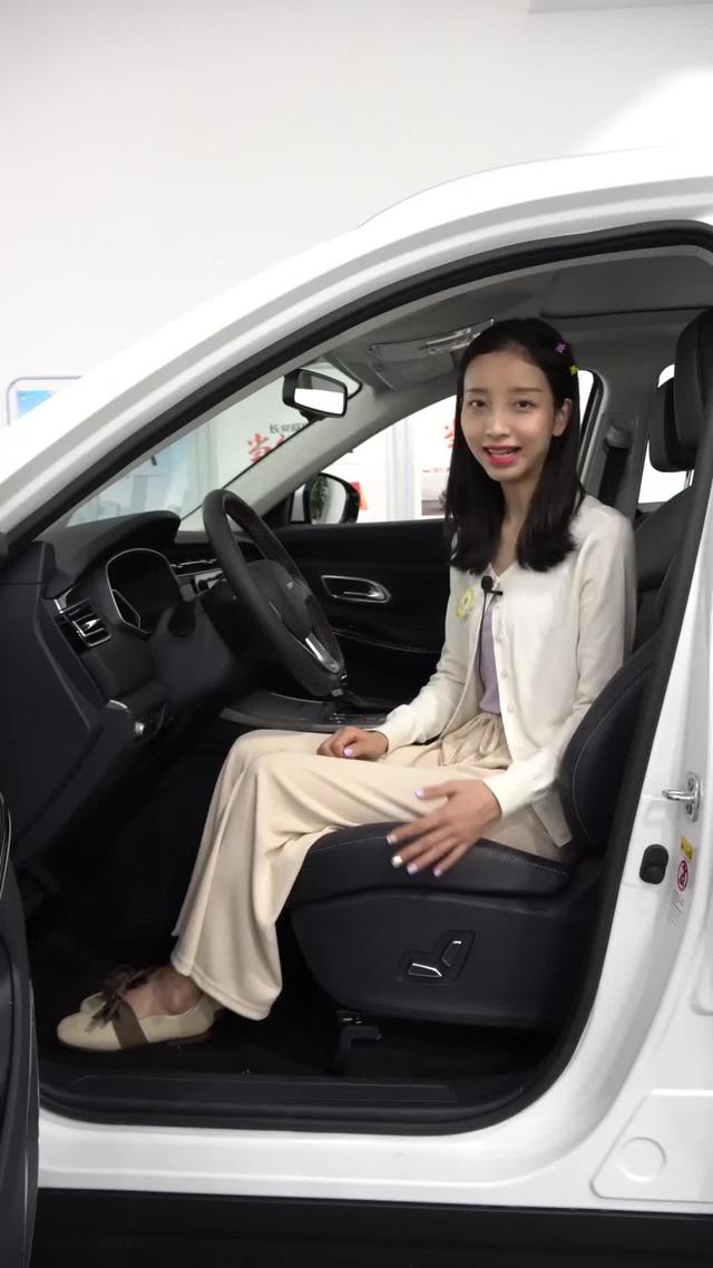 车窗安全按钮_长安欧尚X7 - 长安欧尚X7报价 - 长安欧尚X7图片 - 参数介绍 - 懂车帝